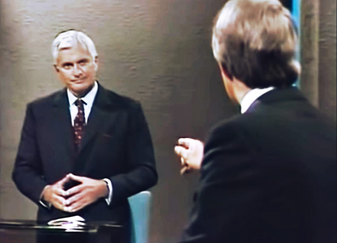1984 Debate